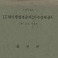 http://text.library.kr/dc0020/dc00203740/dc00203740.pdf