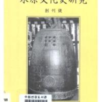 http://text.library.kr/dc0020/dc00204421/dc00204421.pdf
