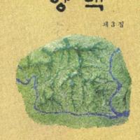 http://text.library.kr/dc0030/dc00320181/dc00320181.pdf
