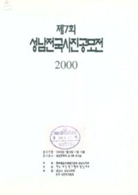 http://text.library.kr/dc0030/dc00300737/dc00300737.pdf