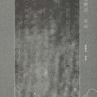 http://archivelab.co.kr/kmemory/GM00024437.pdf
