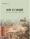 http://text.library.kr/dc2014/dc20140475/dc20140475.pdf