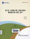 http://text.library.kr/dc0070/dc00700146/dc00700146.pdf