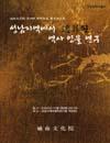 http://text.library.kr/dc2015/dc20150793/dc20150793.pdf