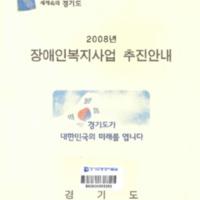 http://text.library.kr/dc0030/dc00310259/dc00310259.pdf