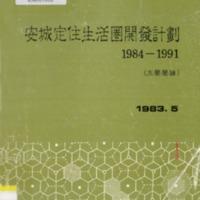 http://text.library.kr/dc0020/dc00200083/dc00200083.pdf