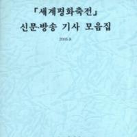 http://text.library.kr/dc0010/dc00100008/dc00100008.pdf