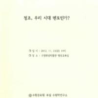 DC20200313.pdf
