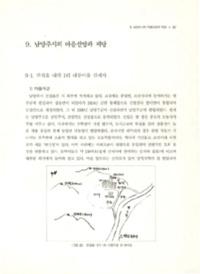http://archivelab.co.kr/kmemory/GM00026100.pdf