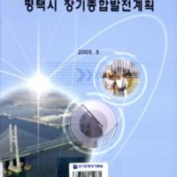 http://text.library.kr/dc0020/dc00200561/dc00200561.pdf