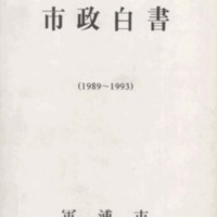 http://text.library.kr/dc0010/dc00100742/dc00100742.pdf