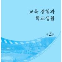 http://archivelab.co.kr/kmemory/GM00025126.pdf