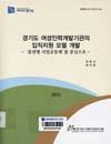 http://text.library.kr/dc0070/dc00700141/dc00700141.pdf