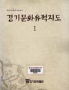 http://text.library.kr/dc0070/dc00700233/dc00700233.pdf