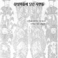 http://archivelab.co.kr/kmemory/GM00023056.pdf