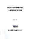 http://text.library.kr/dc2014/dc20140228/dc20140228.pdf