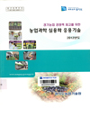 http://text.library.kr/dc0080/dc00800108/dc00800108.pdf