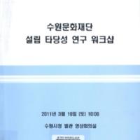DC20190409.pdf