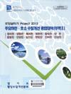 http://text.library.kr/dc0060/dc00600081/dc00600081.pdf