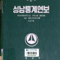 http://text.library.kr/dc0020/dc00202299/dc00202299.pdf