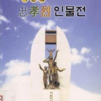 http://text.library.kr/dc0010/dc00100891/dc00100891.pdf