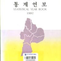 http://text.library.kr/dc0020/dc00202464/dc00202464.pdf