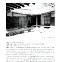 http://archivelab.co.kr/kmemory/GM00020050.pdf