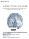http://text.library.kr/dc0060/dc00600151/dc00600151.pdf