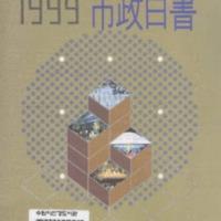 http://text.library.kr/dc0010/dc00100784/dc00100784.pdf
