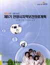 http://text.library.kr/dc2014/dc20140002/dc20140002.pdf