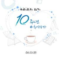 EC20110050.pdf