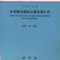 http://text.library.kr/dc0020/dc00204286/dc00204286.pdf