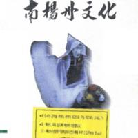 http://text.library.kr/dc0030/dc00310051/dc00310051.pdf