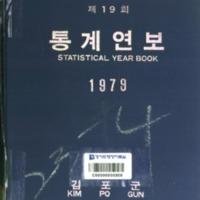 http://text.library.kr/dc0020/dc00202194/dc00202194.pdf