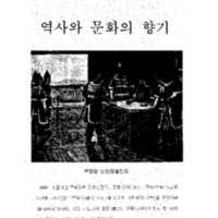 http://archivelab.co.kr/kmemory/GM00020421.pdf