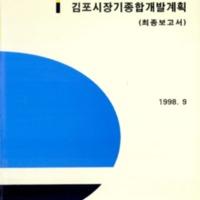 http://text.library.kr/dc0020/dc00201151/dc00201151.pdf
