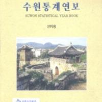 http://text.library.kr/dc0010/dc00100651/dc00100651.pdf