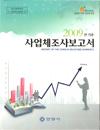 http://text.library.kr/dc0080/dc00800122/dc00800122.pdf