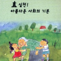 http://text.library.kr/dc0010/dc00100590/dc00100590.pdf