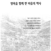 http://archivelab.co.kr/kmemory/GM00023053.pdf