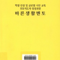 DC20190398.pdf
