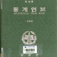 http://text.library.kr/dc0020/dc00202203/dc00202203.pdf