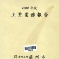 http://text.library.kr/dc0020/dc00200764/dc00200764.pdf