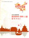 http://text.library.kr/dc0080/dc00800741/dc00800741.pdf