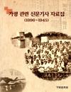 http://text.library.kr/dc0080/dc00800173/dc00800173.pdf