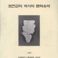 http://archivelab.co.kr/kmemory/GM00020546.pdf