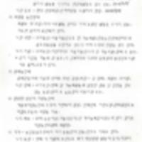 http://archivelab.co.kr/kmemory/GM00062837.pdf