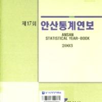 http://text.library.kr/dc0020/dc00202382/dc00202382.pdf