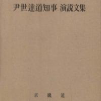 http://text.library.kr/dc0010/dc00100943/dc00100943.pdf