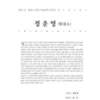 http://archivelab.co.kr/kmemory/GM00026011.pdf